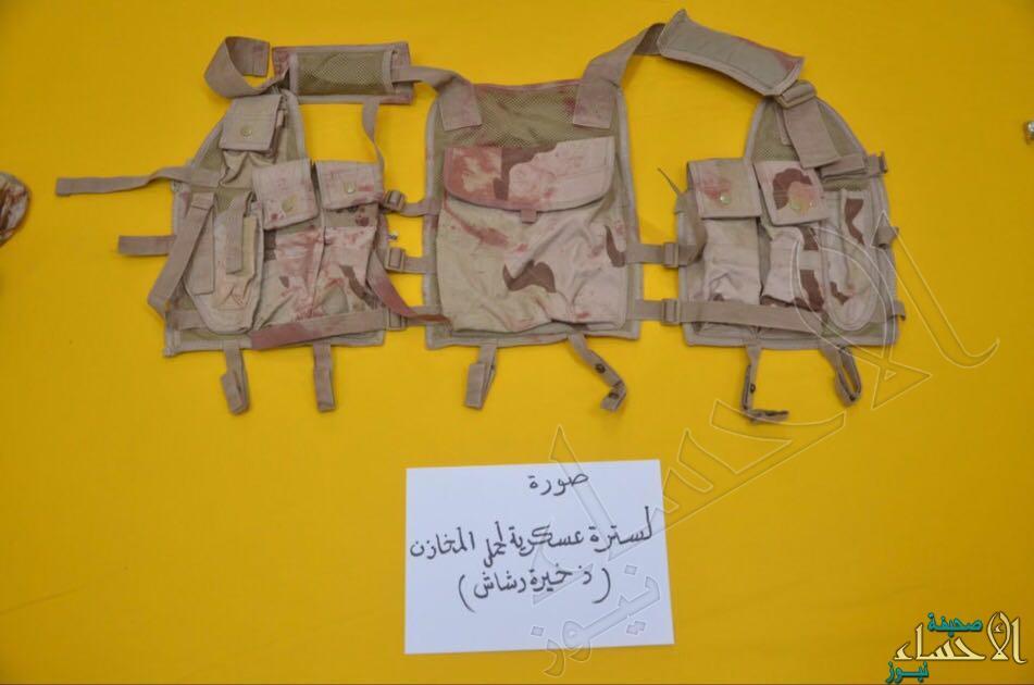 """بالصور.. الداخلية تنشر """"المضبوطات"""" التي عُثر عليها بحوزة """"الإرهابيين"""""""