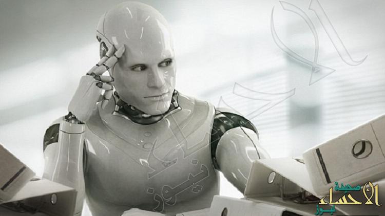 """""""الروبوتات"""" ستقضي على 5 ملايين وظيفة بحلول 2020.. والنساء الأكثر تضررا"""