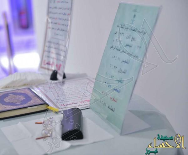 شاهد.. أبرز مقتنيات الملك عبدالله: مصحف وسجادة ومواقيت للصلاة ومذكرة للأدعية
