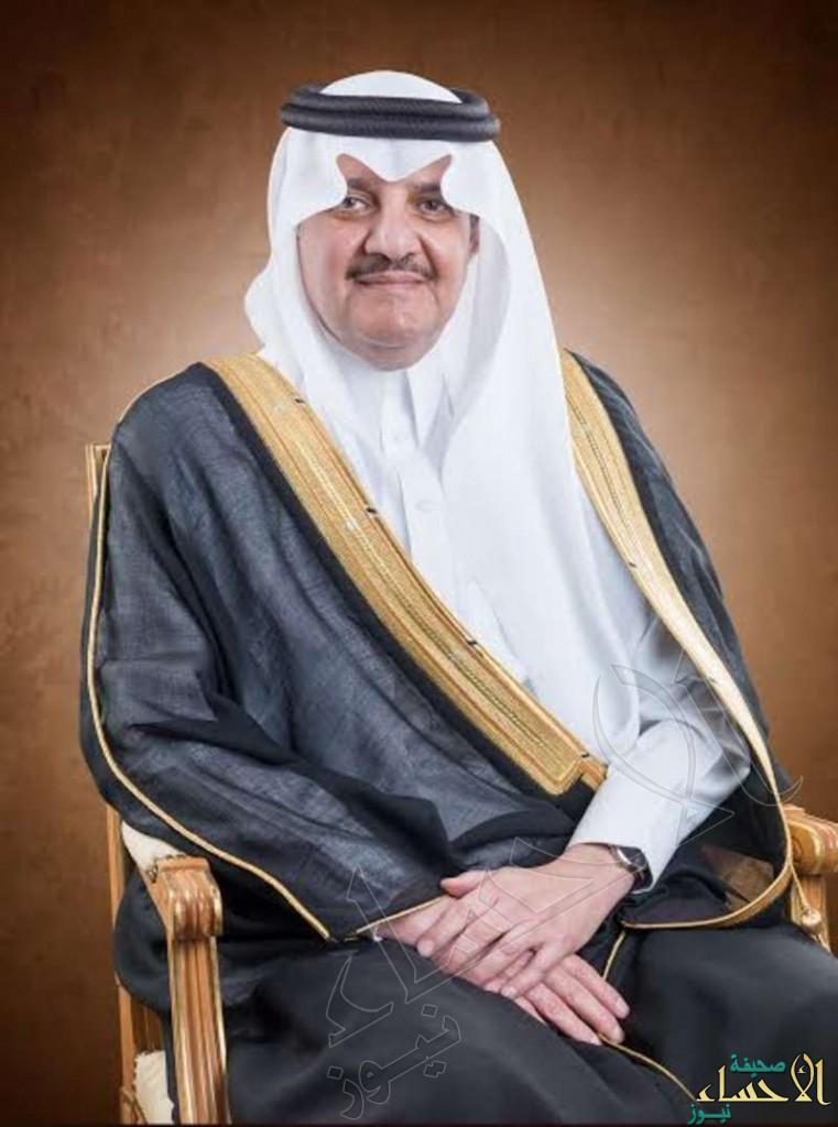 """الأربعاء.. سمو """"الأمير سعود بن نايف"""" يدشن مجمعي الجبر التعليميين في الأحساء"""