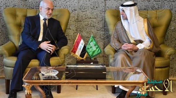 الخارجية السعودية: بيان الخارجية العراقية غير دقيق