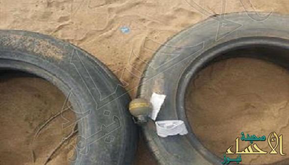 طفلة تعثر على قنبلة يدوية في ملعب بإحدى قرى محافظة صبيا