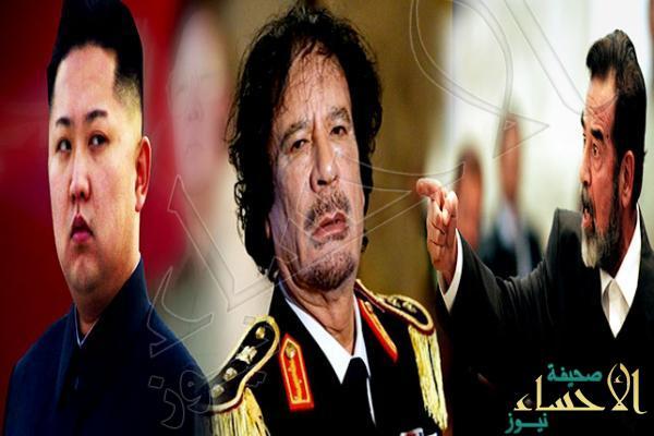 كوريا الشمالية: مَنْ يتخلَّ عن النووي يلحق بصدام والقذافي