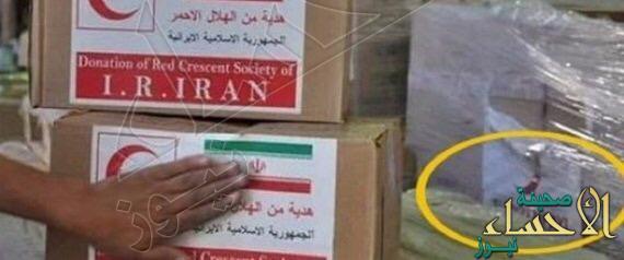 حزب الله وإيران يسرقان المعونات التركية للاجئين السوريين في لبنان