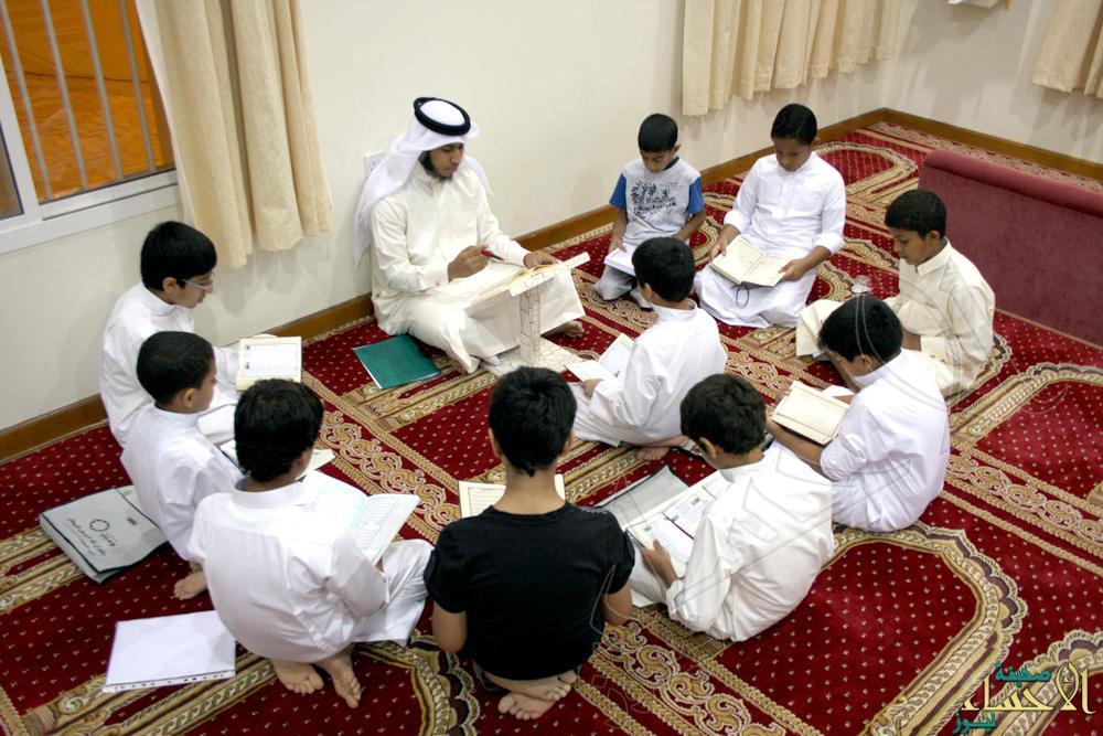 حلقات تحفيظ القرآن تستأنف عملها اليوم في #الأحساء
