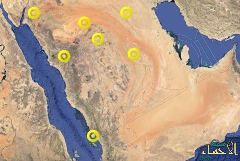 الغبار يضرب 6 مناطق بالمملكة و السابعة على موعد مع الأمطار