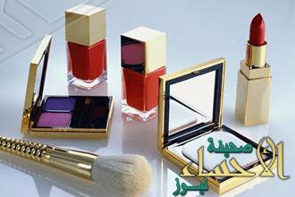 إحصائية : السعوديون أنفقوا 5.21 مليار دولار في 2015 على منتجات التجميل
