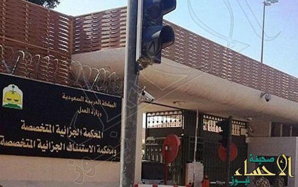 السجن لسعوديين شرعا في السفر إلى سوريا للمشاركة بالقتال