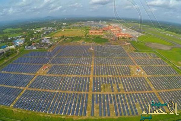 الهند تُشغِّل أول مطار في العالم بالطاقة الشمسية