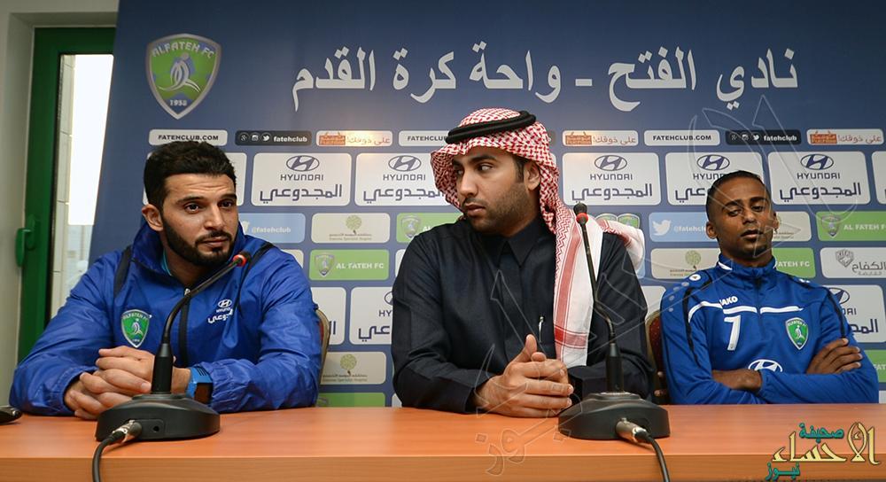 """""""بياوي"""" #الفتح يعلن جاهزية فريقه للقاء #الخليج"""