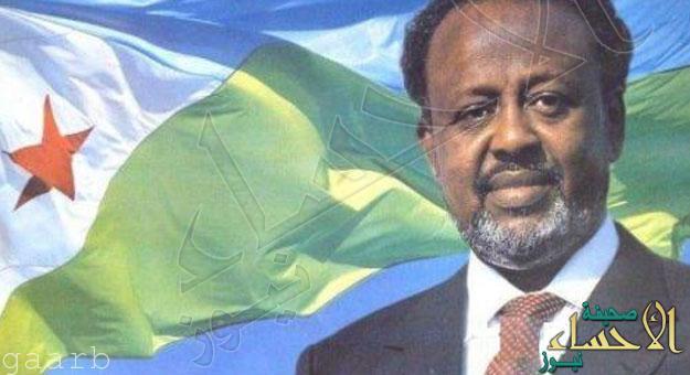جيبوتي تقطع علاقاتها الدبلوماسية مع إيران