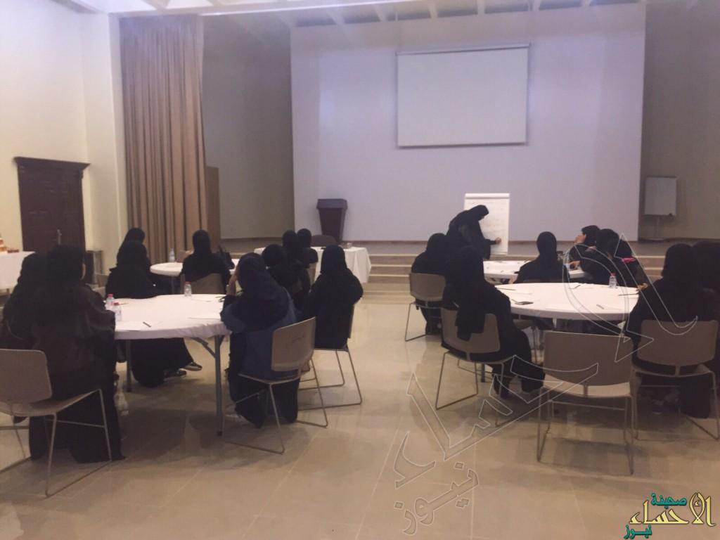 ٢٢متطوعة في اللقاء الأول لفعالية العتمة الحساوية بمقر جمعية فتاة #الأحساء
