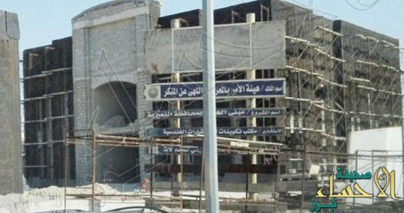 فتاة تهدد بالانتحار من أعلى مبنى الأمر بالمعروف في النعيرية