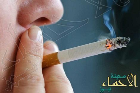 50 ألف دينار غرامة التدخين في الأماكن العامة بالكويت