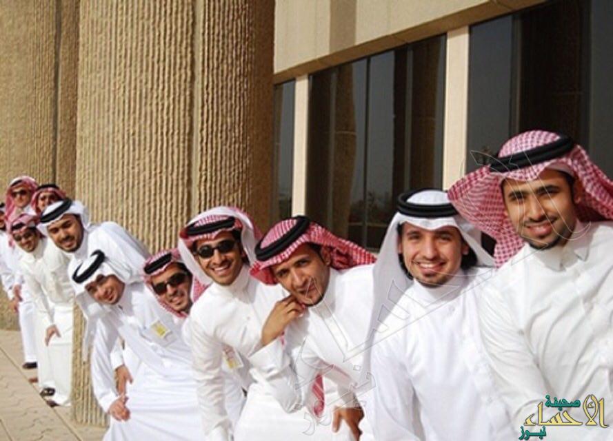 السعوديون ثالث أسعد شعوب العالم