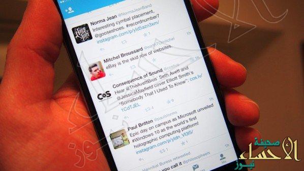تويتر تدرس إمكانية السماح بنشر تغريدات بطول 10 آلاف حرف