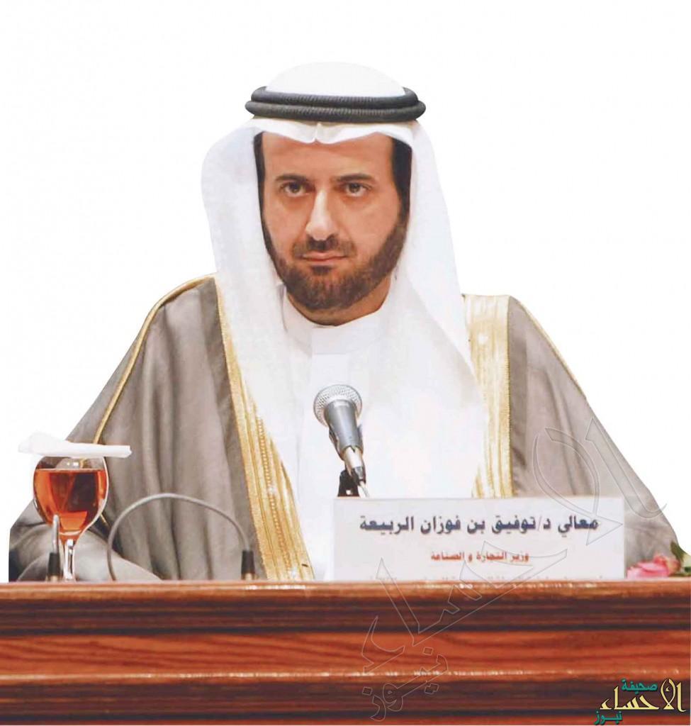 وزير التجارة والصناعة يصدر قراراً وزارياً يلغي اشتراط حد أدنى لرأس مال المنشآت الصناعية