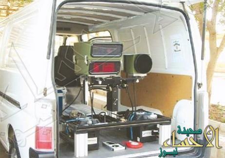 """قريباً..نظام جديد من """"ساهر"""" بكاميرتين بدلاً من كاميرا واحدة لرصد المخالفات المرورية"""