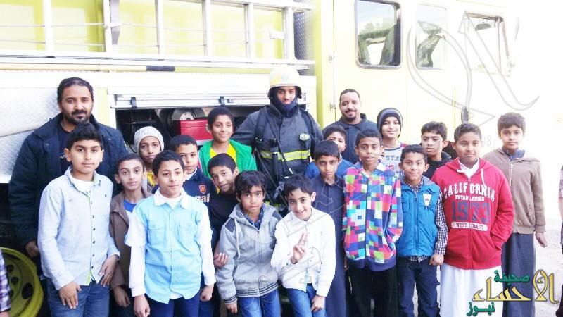 مدرسة المقداد بن عمرو تزور الدفاع المدني