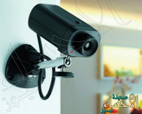 كيف تحمي الكاميرا المنزلية من الإختراق