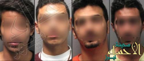 نجاة 4 مبتعثين سعوديين من فخ جنسي نصبته أميركيتان