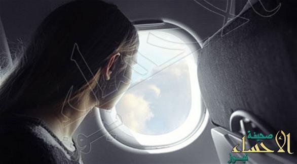 5 مشاكل صحية ونفسية يسببها اضطراب الرحلات الجوية
