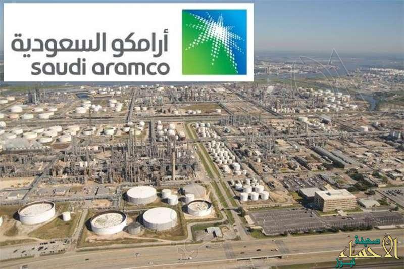 """""""أرامكو"""" تُكذِّب قناة إيرانية زعمت تعرُّض إحدى منشآتها لصاروخ"""