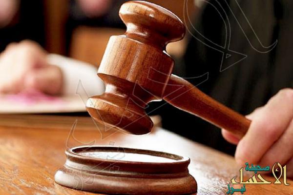 السجن 9 سنوات لسعودي أثار الشغب في القطيف