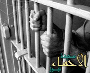 الإطاحة بشخص هدد بقتل إمام ومؤذن مسجد.. والجامع يفتح أبوابه