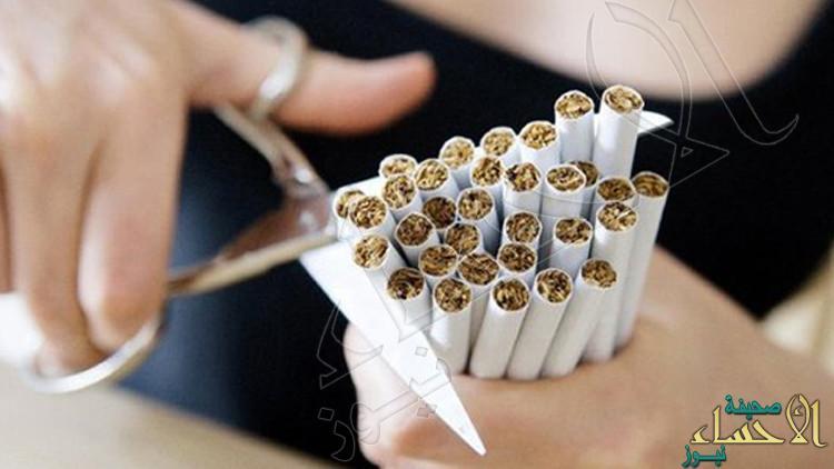 """تعرّف على تفاصيل اللائحة التنفيذية لنظام """"مكافحة التدخين"""""""