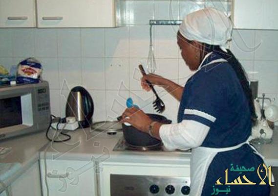 """في الشرقية .. رد حقوق """"عاملة منزلية"""" لها رواتب متأخرة منذ 16 عاماً !!"""