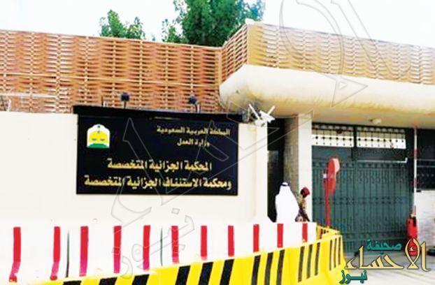 الحكم بسجن مصري تعاطف مع جماعة الإخوان وأيّد التنظيمات الإرهابية