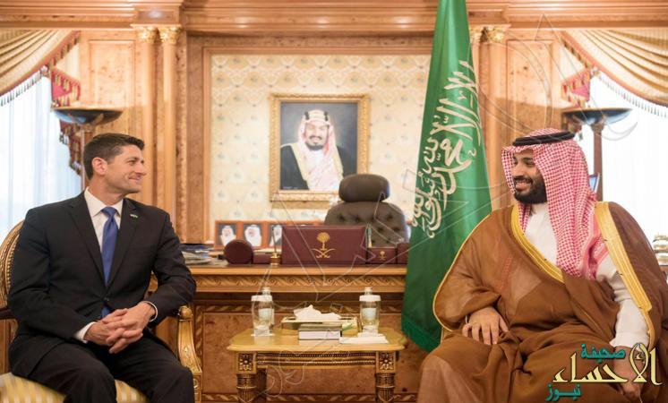 ولي ولي العهد يجتمع مع رئيس مجلس النواب الأمريكي
