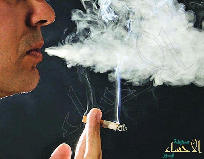 دراسة: دخان السجائر يقلّل فاعلية أدوية الربو والانسداد الرئوي المزمن