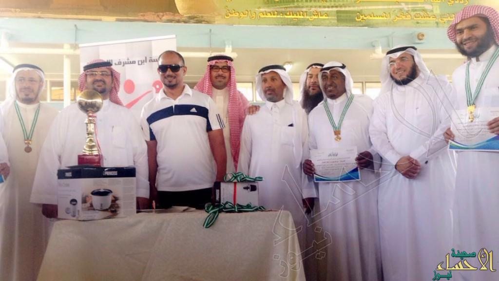"""بمشاركة 16 معلم .. الفهيد يحقق بطولة تنس الطاولة بابتدائية """"بن مشرف"""""""