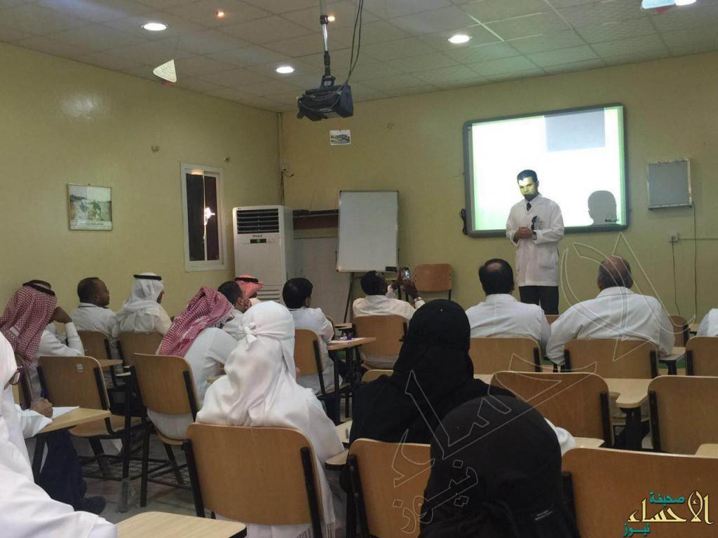 """""""أهمية الأبحاث الطبية للممارس الصحي"""" محاضرة في مستشفى الجفر"""