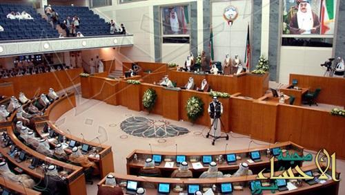 """نواب الكويت يرفضون تهديدات """"الحرس الثوري"""" للسعودية والبحرين"""