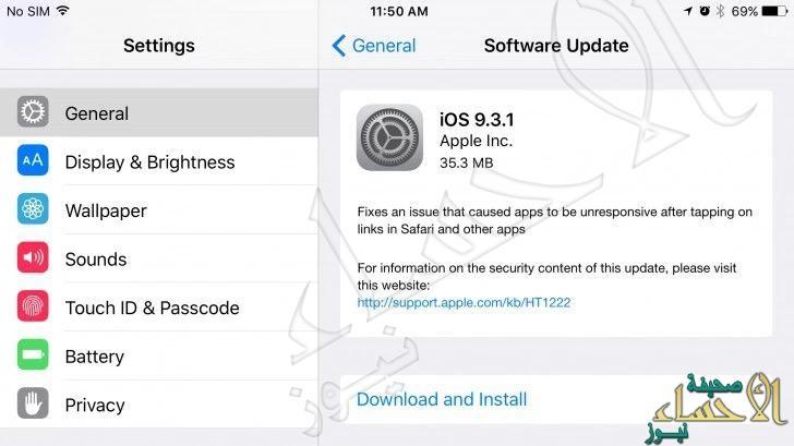 """""""آبل"""" تكشف عن سبب إصدار ترقية نظامها : خلل في منصة iOS 9.3"""