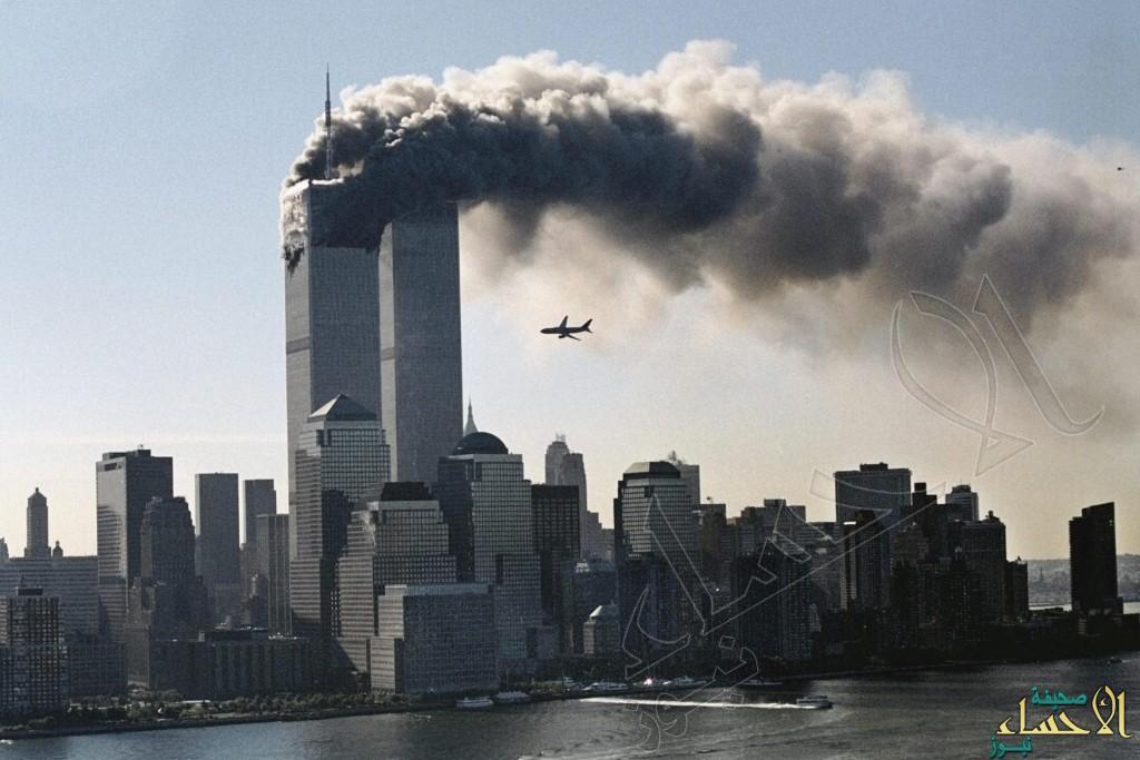 مسؤولون أمريكيون: لا يوجد دليل على تورط الرياض في أحداث 11 سبتمبر