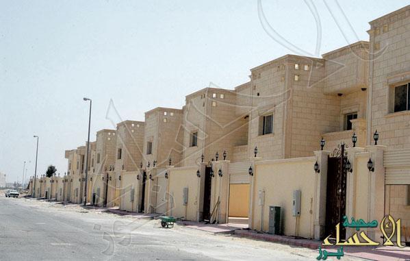 غداً: يبدأ تطبيق لائحة تنظيم الدعم السكني الجديدة
