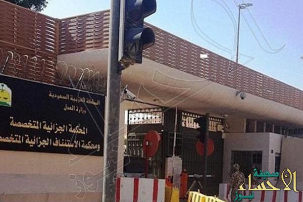 السجن 12 عامًا لمواطن احتفل بوفاة الملك عبدالله