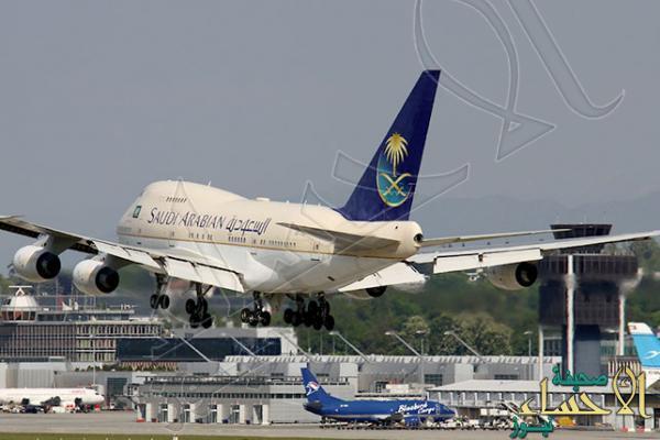 نهاية مأساوية لطفل على متن طائرة سعودية