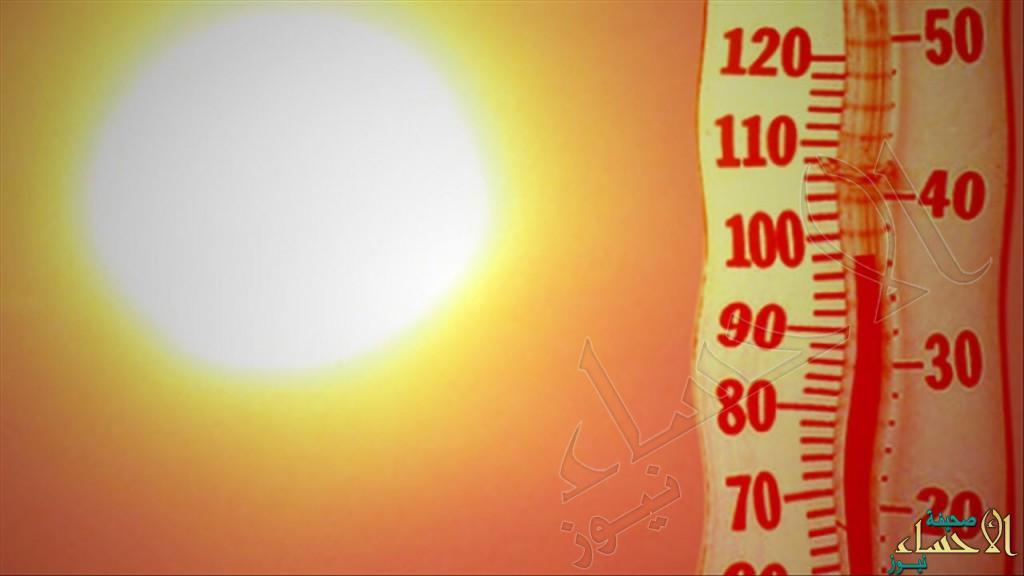 رمضان يتوسط الصيف و #الأحساء الأشد حرارة هذا العام  !!