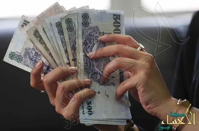 الصحة تؤكد: مؤسسة النقد حولت الرواتب صباح اليوم إلى البنوك