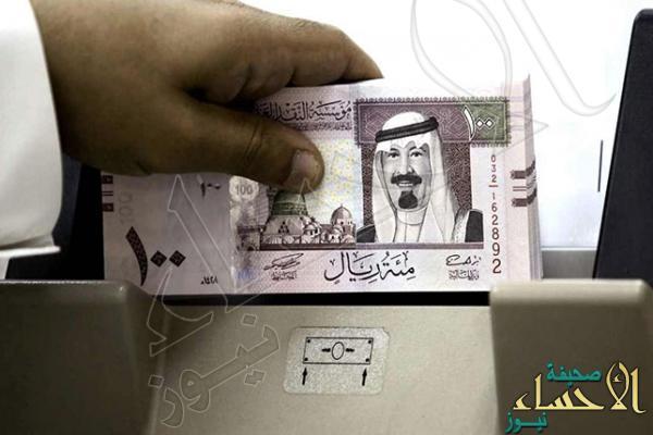 4 % زيادة برواتب السعوديين في القطاع الخاص