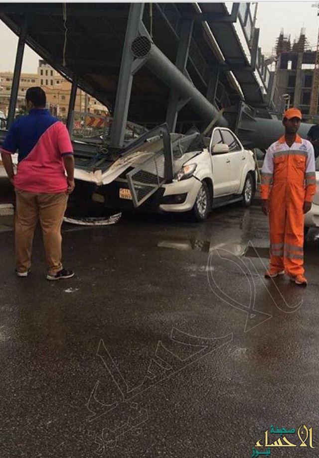 """بالصور..""""الرياح"""" تسقط إحدى اللوحات الضخمة في #الأحساء وسبب كارثي وراء الحادث !!"""