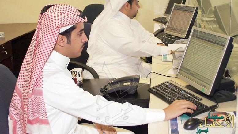 احتساب المعارين السعوديين إلى القطاع الخاص بـ1 في نطاقات