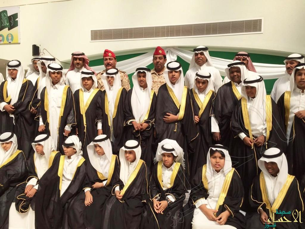 ابتدائية الأمير بدر بن عبدالعزيز في الحرس الوطني ترسم البهجة في حفل تخرج طلابها
