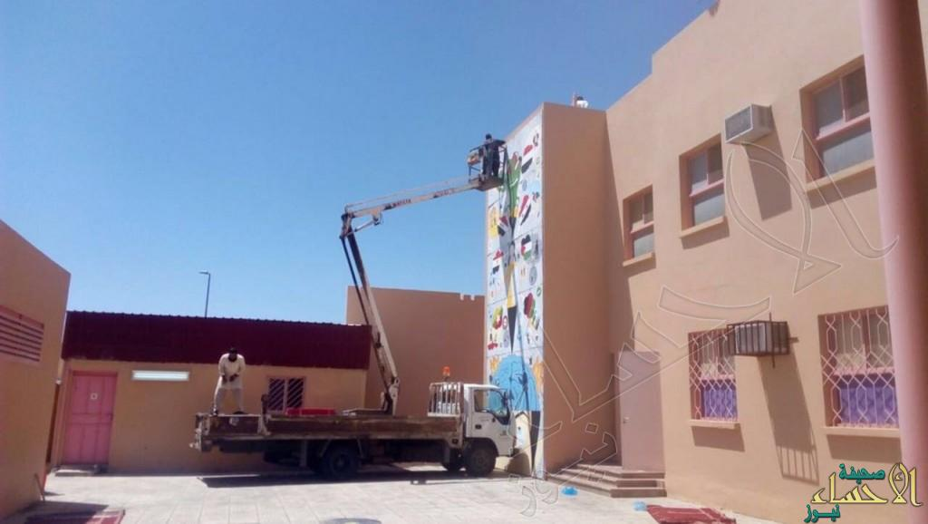 """بالصور.. معلمة أحسائية تقود 30 زميلة وطالبة لتنفيذ أكبر لوحة في """"عسير"""""""