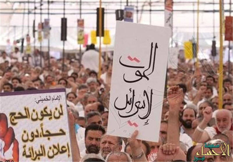 """""""بنتن"""": وفد إيران طلب السماح بإقامة """"مراسم البراءة"""" في الحج .. وهذا كان ردنا"""